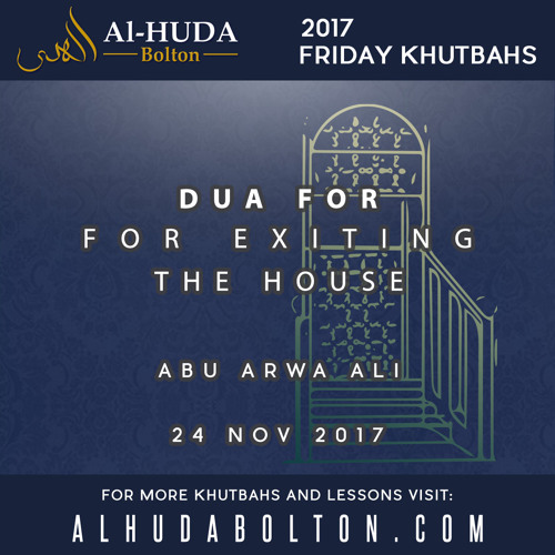 Dua for Exiting the House