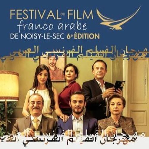 6ième Festival du Film Franco-Arabe - AnnieThomas
