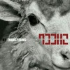 [AUDIO] LAY 레이 - SHEEP(羊).mp3