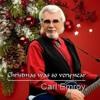 Carl Emroy - Weihnachten Bin Ich Daheim (Hörprobe)