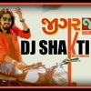 JIGAR JAAN ( DJ SHAKTI MIX BHAVESH )
