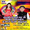 Sakhi Pidiya Me Kamar Hilaiha Eyaar Dekhe Aihan - (RajdhaniWap.Com)
