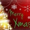 Xmas2 (Χριστούγεννα)