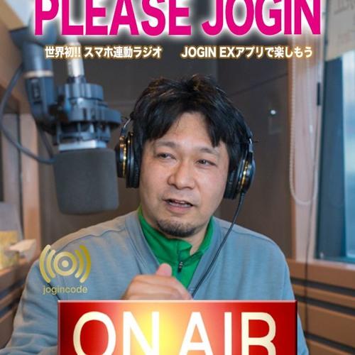 FM FUJI《PLEASE JOGIN》20171125a