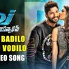 Gudilo Badilo Madilo Vodilo Full Song   DJ Video Songs   Allu Arjun   Pooja Hegde   DSP