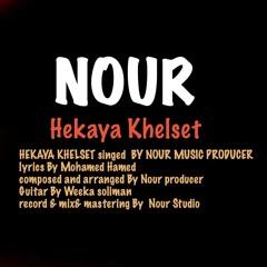HEKAYA KHELSET BY NOUR MUSIC PRODUCER