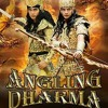 Angling Dharma (alexander feat septi).mp3