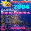 28 - ADARETA THARAHA WELA - videomart95.com - Katuneriya Super Dreams