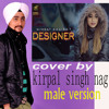 DESIGNER    NIMARAT KHAIRA    COVER BY KIRPAL SINGH NAGI  ( MALE VERSION ) LATEST PUNJABI SONG 2017