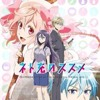 Net-juu no Susume ending - Hikari Hikari (vocaloid cover)