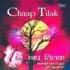 Chap Tilak Sab Cheen Li (Nusrat Fateh Ali Khan)