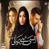 Aisi Hai Tanhai Drama OST Rahat Fateh Ali Khan