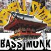 Shiitake (feat. Nand & F.King Taisho).mp3
