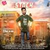 Stock (DJJOhAL.Com)