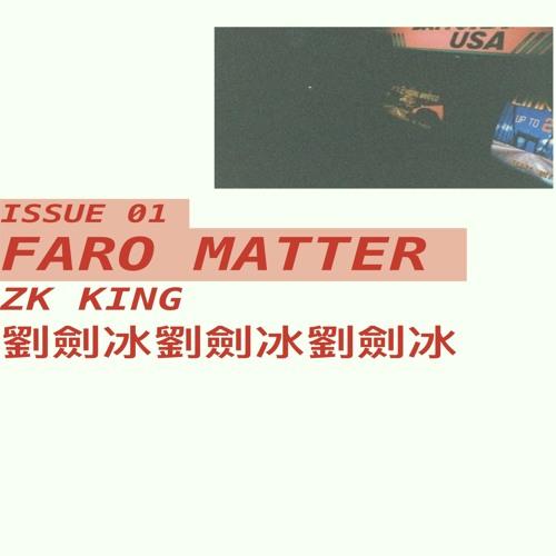 FARO MATTER