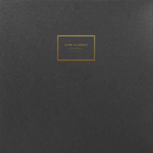 atom™ & lisokot »transhuman melody« taken from »walzerzyklus«