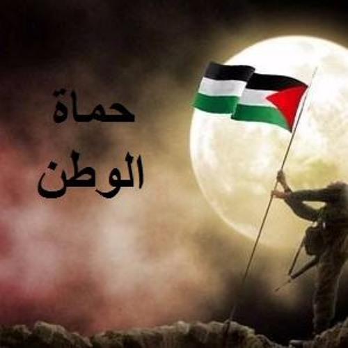 حماة الوطن 26 - 11 - 2017