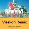 විසේකාරී | Visekari (Minosh Remix)