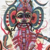 Dijf Sanders / Jaipong | W.E.R.F. Records