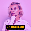 Dabro remix - Полина Гагарина - Обезоружена
