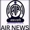 News At Nine mp3