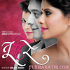02 Sundara(MarathiCity.Com)