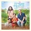 01 Chukatay(MarathiCity.Com)