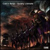 Society's Inmate (ft. Benja)