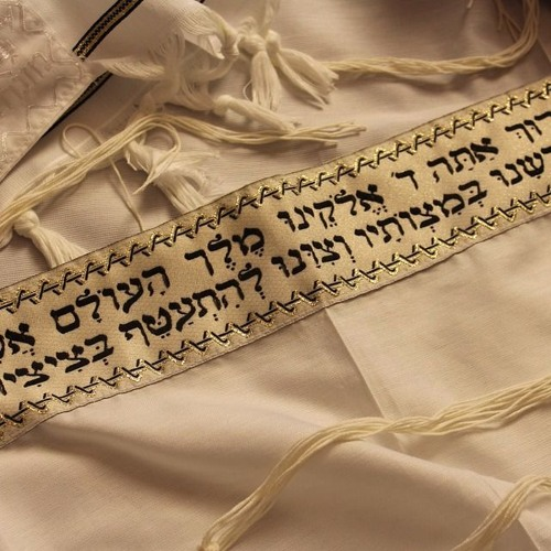 Judaism in modern Amsterdam by Liora Israelsohn