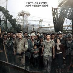 The Battleship Island Soundtrack