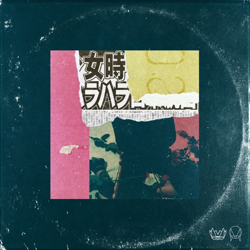 Qrion - Trip EP [NEST080]