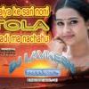 Bhaiya ke sari noni_-_DJ LAVKESH WXCLUSIVE (1)