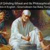 Shri Sai Satcharitra - Tamil audio - Chapter-01
