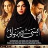 OST Aisi Hai Tanhai By Rahat Fateh Ali Khan