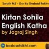Kirtan Sohila English Katha - Part 2 - By Jagraj Singh - 'Sorath M5 - Gur Ka Shabad Rakhvare'