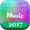 GHANA GOSPEL - Fall of 2017 Edition