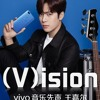 GOT7 Jackson Wang - (V)ISION