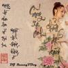 Nonstop - Việt Mix - Sống Xa Anh Chẳng Dễ Dàng - DJ QuangVBoy