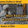 'Man Re Kaun Kumat Tai Leenee' - Hukamnama Katha In Hindi By Swami Ram Singh Ji - B&B Canada 2017