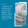 Where Christ is not Known (Rom. 15:14-21) 20171126