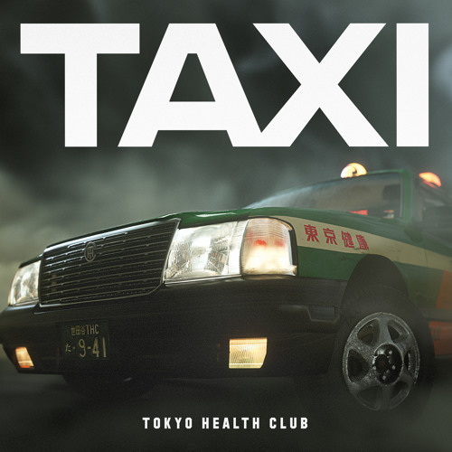 TOKYO HEALTH CLUB / TAXI -7inch-