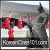 Absolute Beginner S1 #1 - What Should We Watch in Korea