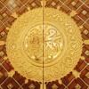 Meetha Meetha Hai Meray Muhammad P B U H Ka Naam Naat By Abdul Rauf Rufi Mp3