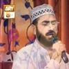 La Nabia Baadi By Qari Hafiz Muhammad Asif Dubai
