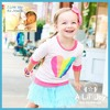 Lucy Capri: Children's Audio Book (