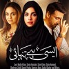 Aisi Hai Tanhai OST | Full Song | Rahat Fateh Ali