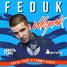 Feduk – Моряк (Kolya Funk &  Temmy Remix)