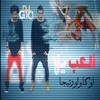 العب يلا أوكا و اورتيجا مهرجان El3ab Yala - Oka & Ortega FT. DJ GIO - Z ** FREE DOWNLOAD**