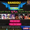 Rangoli - Dev Anand Special Film Songs 53 Sec