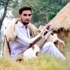 Pashto_New_HD_Songs_2018_Zubair_Nawaz_Official_Soor_Pezwan_Afghan_New_Songs_2018.mp3